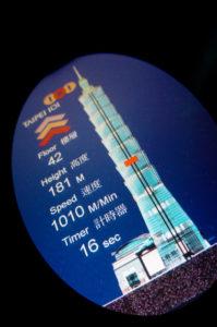 Taipei 101 elevator